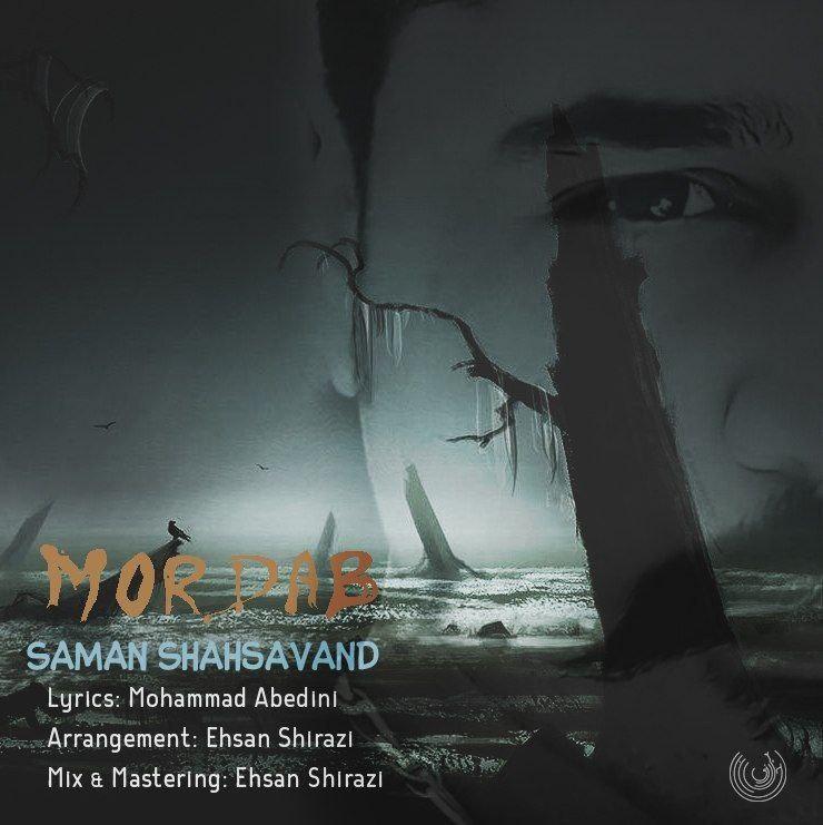 Saman Shahsavand – Mordab