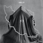 Sami Low – Daad