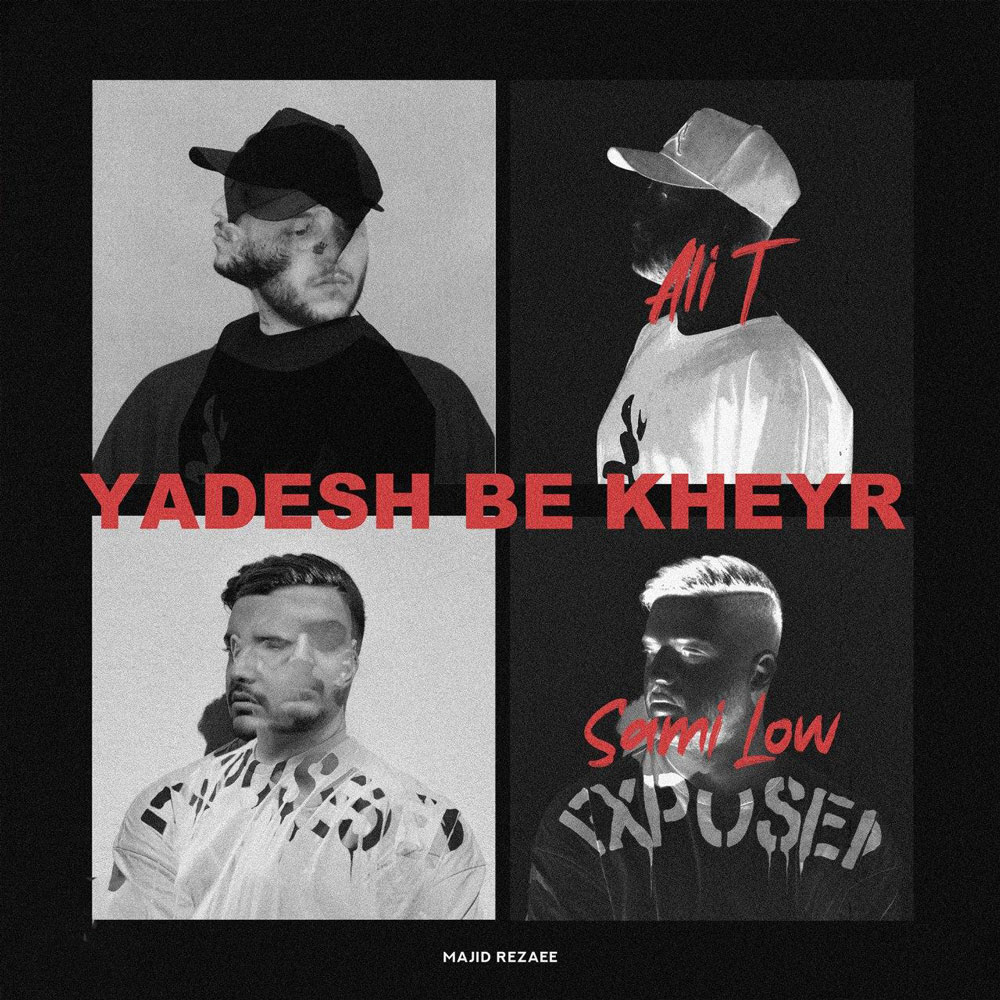 Sami Low – Yadesh Be Kheyr (ft Ali T)
