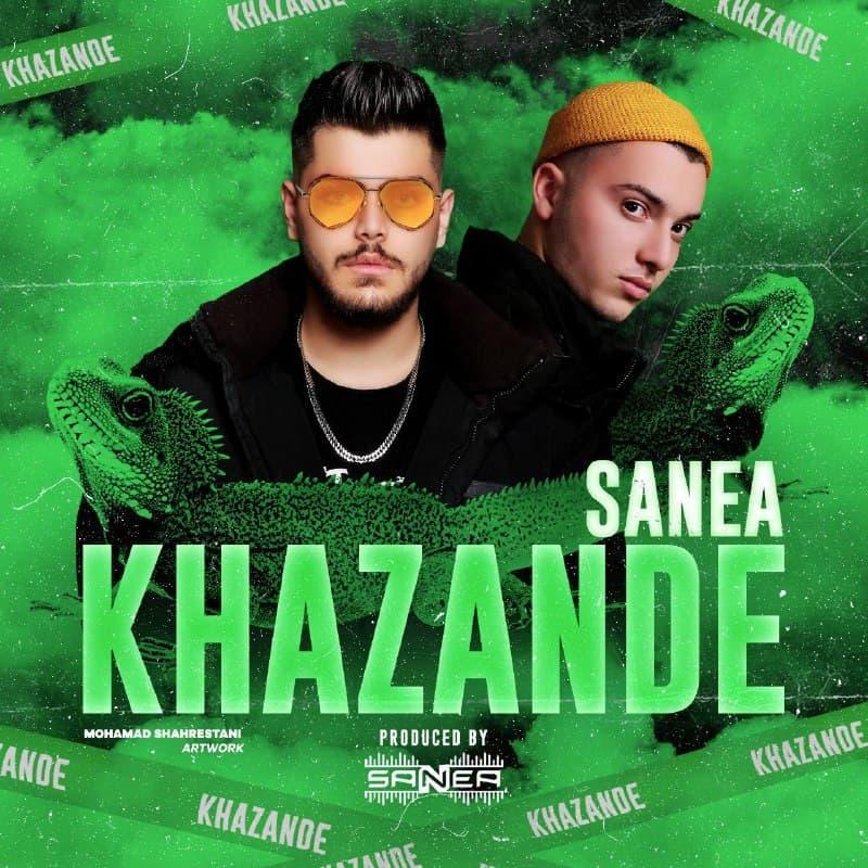 Sanea – Khazande