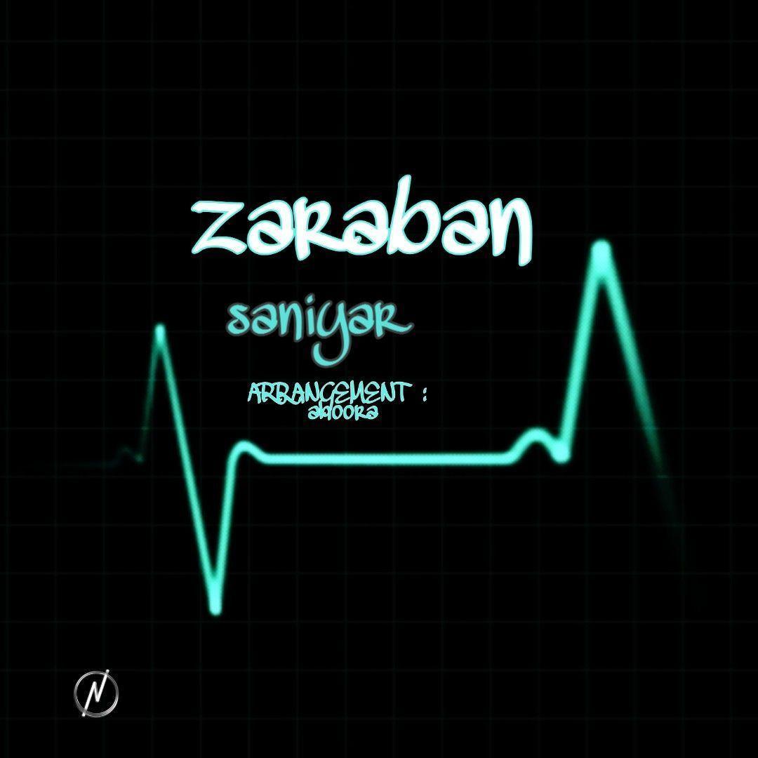 Saniyar – Zaraban