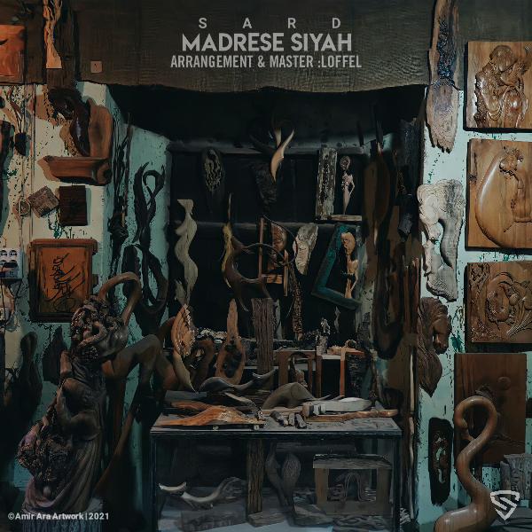 Sard – Madrese siyah