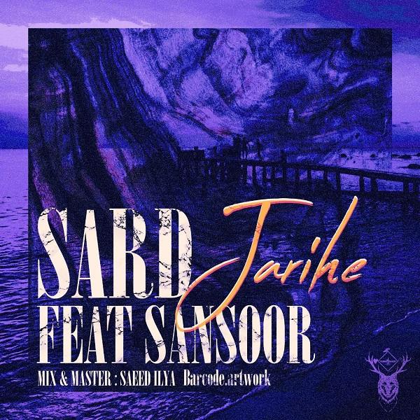 Sard ft sansoor – Jarihe