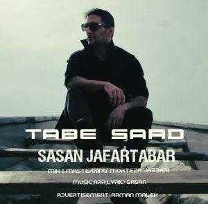 Sasan Jafartabar