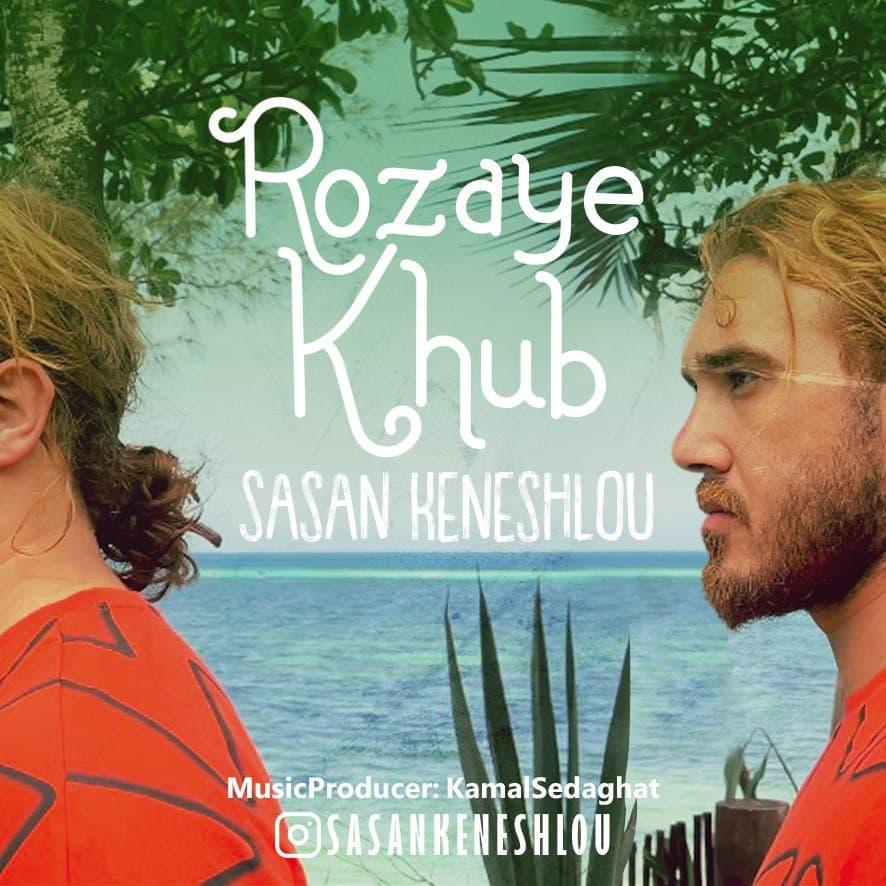 Sasan Keneshlou – Rozaye Khub