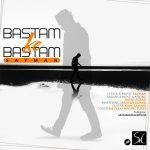 Sayman – Bastam Ke Bastam