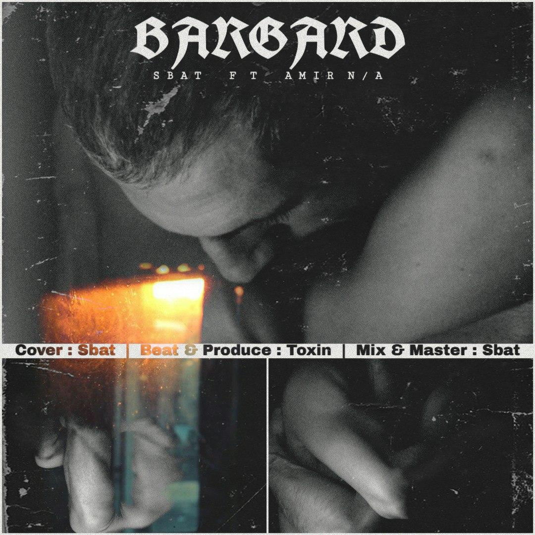 Sbat Ft Amir N/A – Bargard