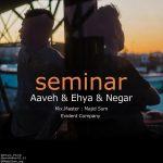 Aaveh & Ehya – Seminar (Ft Negar)Aaveh  - Seminar