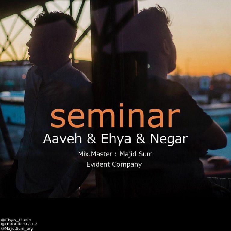 Aaveh & Ehya – Seminar (Ft Negar)
