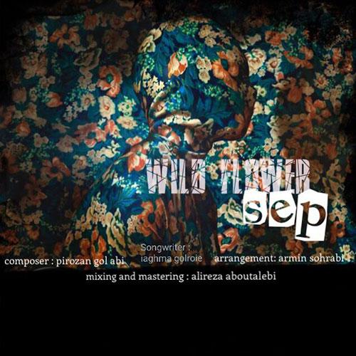 SEP – Gole Vahshi
