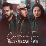 Sepehr Khalse, Ali Ardavan, Satin – Crusham Toei