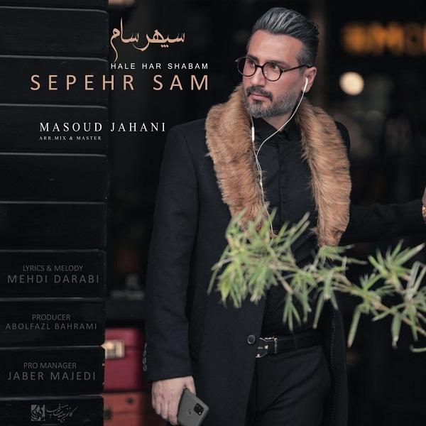 Sepehr Sam – Hale Har Shabam
