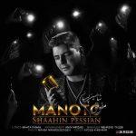 Shaahin Pessian – Manoto