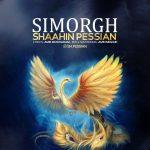 Shaahin Pessian – Simorgh