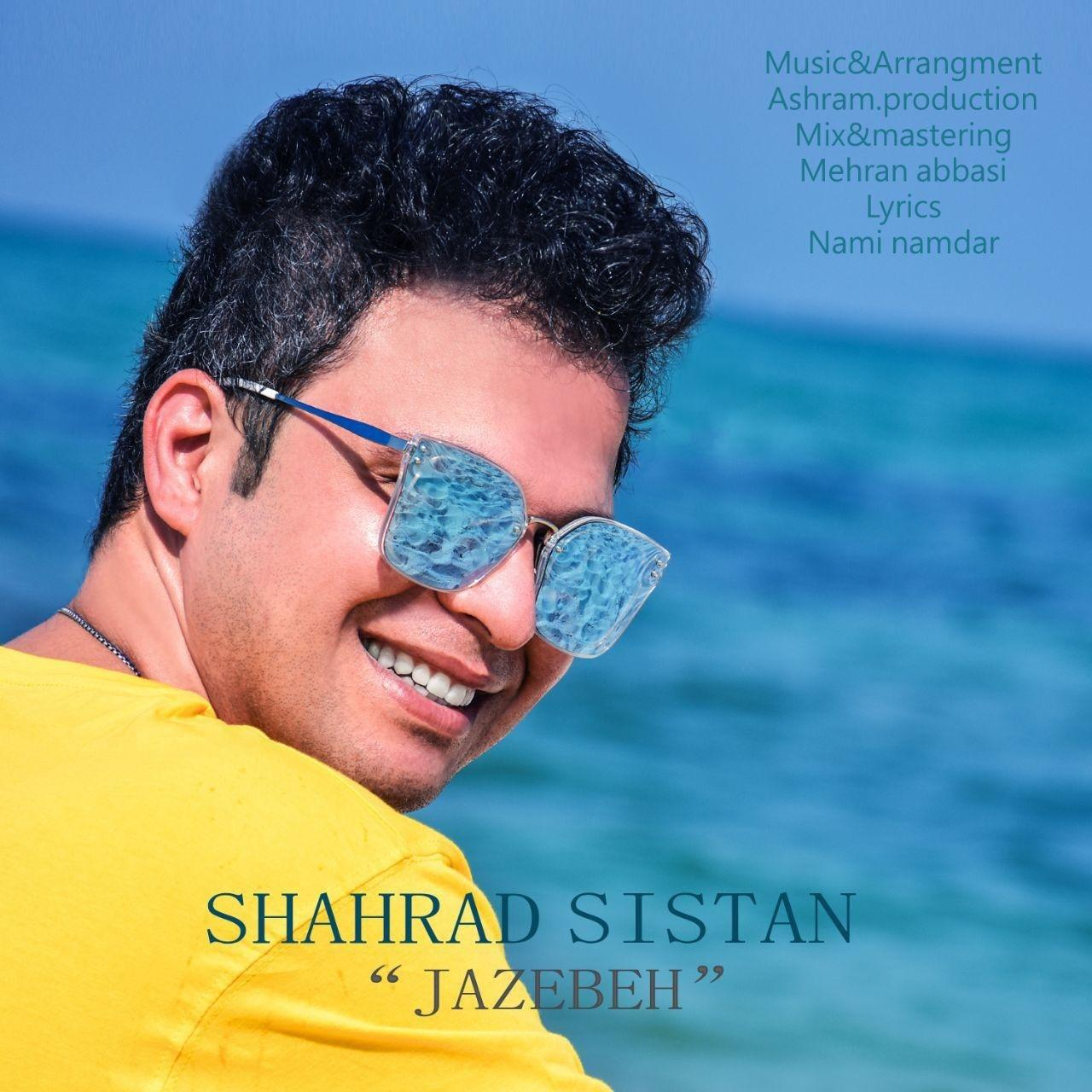 Shahrad Sistan – Jazebeh