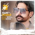 Shahrad – Negah