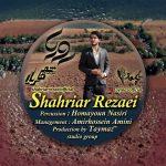 Shahriar Rezaei – RoyaShahriar Rezaei  - Roya