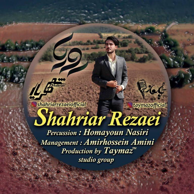 Shahriar Rezaei – Roya