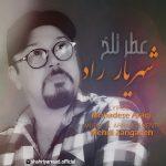 Shahriyar Raad – Atre Talkh