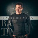 Shahrokh Shaygan – Ba To