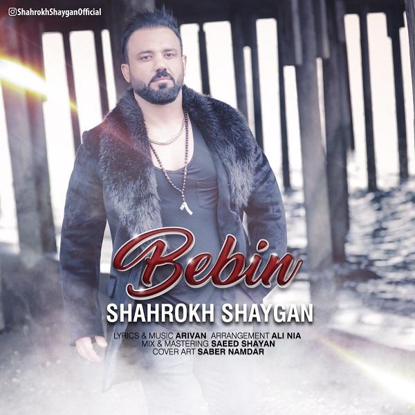 Shahrokh Shaygan – Bebin