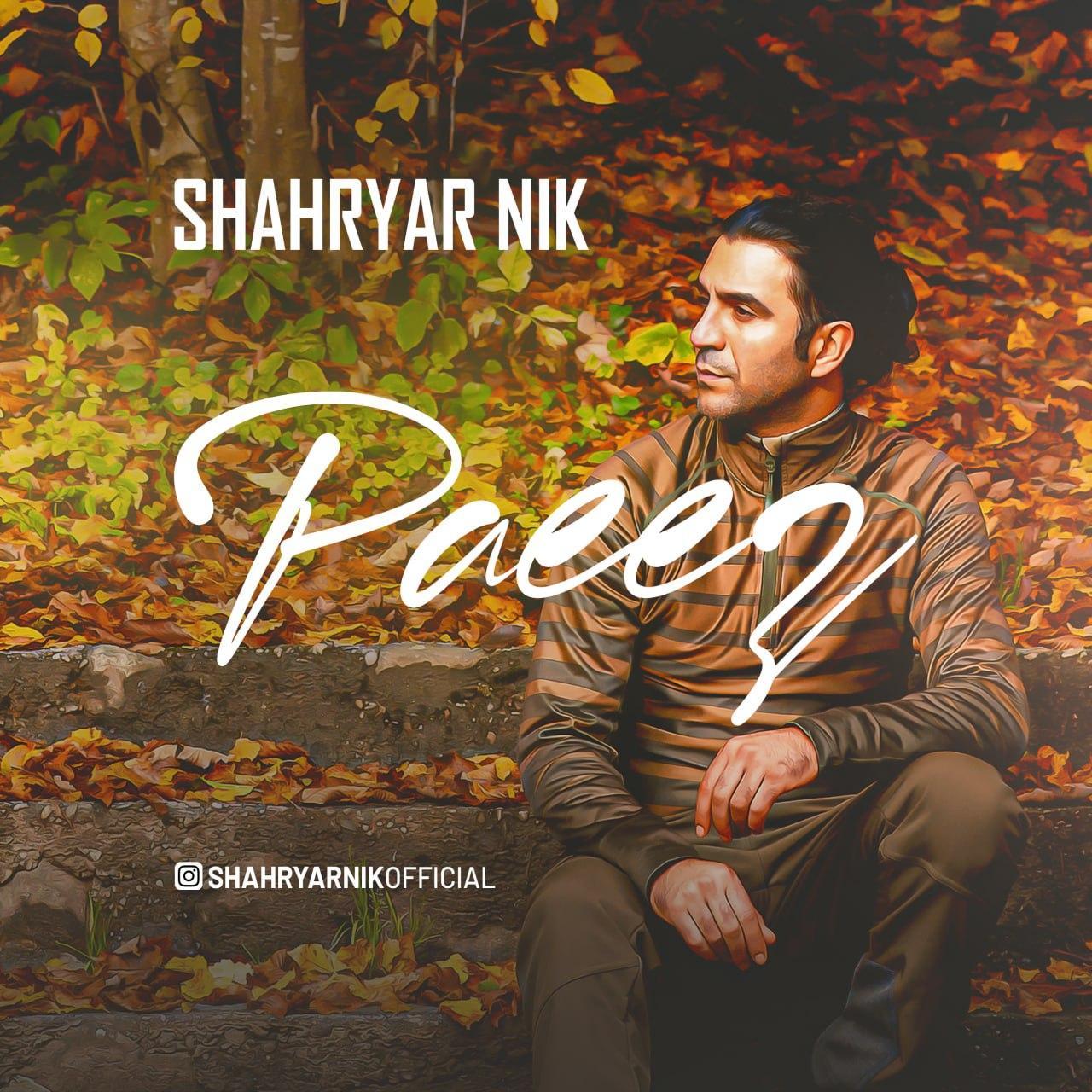 Shahryar Nik – Paeez
