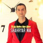 Shahryar Nik – To Ke Mohre Mar Dari