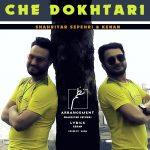 Shahriyar Sepehri – Che Dokhtari