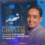 Shahyar Shahriyari – Ghasam