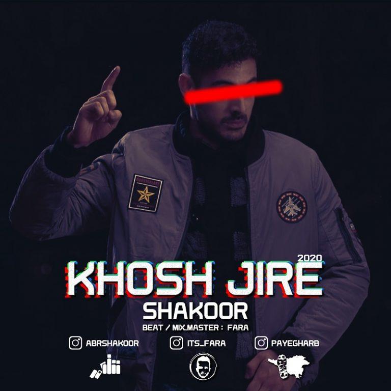 Shakoor – Khosh Jire