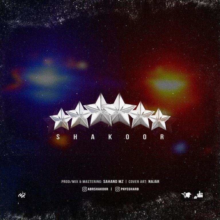 Shakoor – 6 Setare