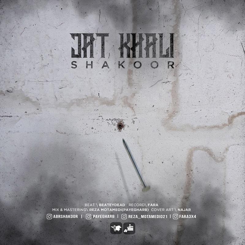 Shakoor – Jat Khali
