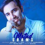 Shams – Motad