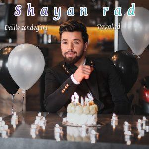 Shayan Rad