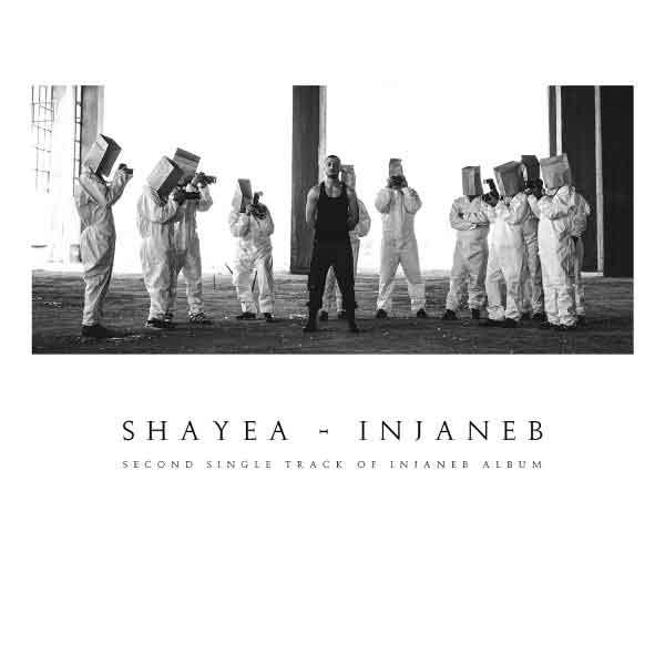 Shayea – Injaneb