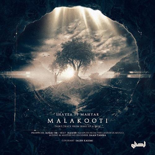 Shayea – Malakooti (FT. Mahyar)