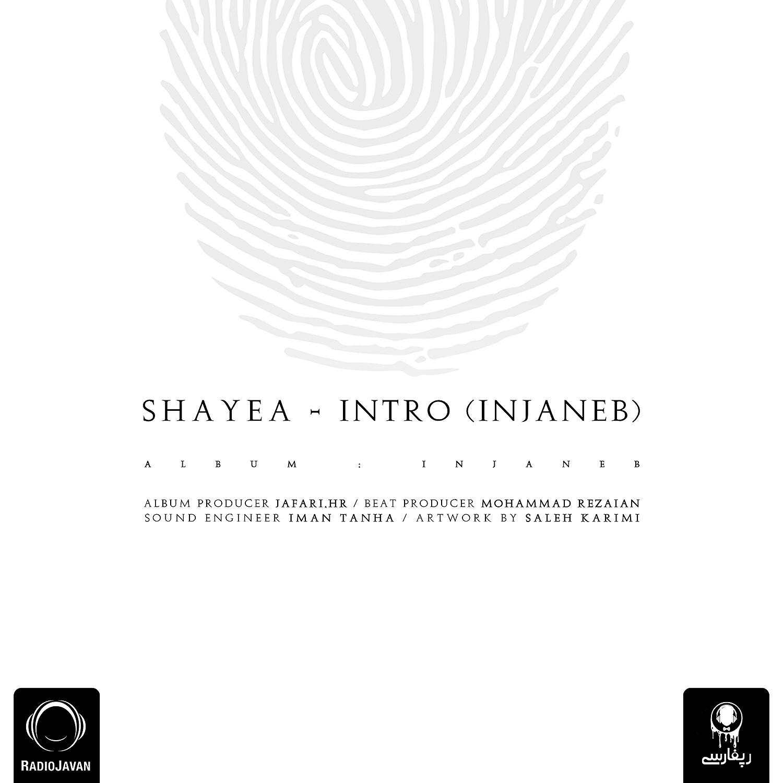 Shayea – Intro (Injaneb)