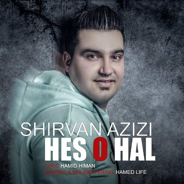 Shirvan Azizi – Heso Hal