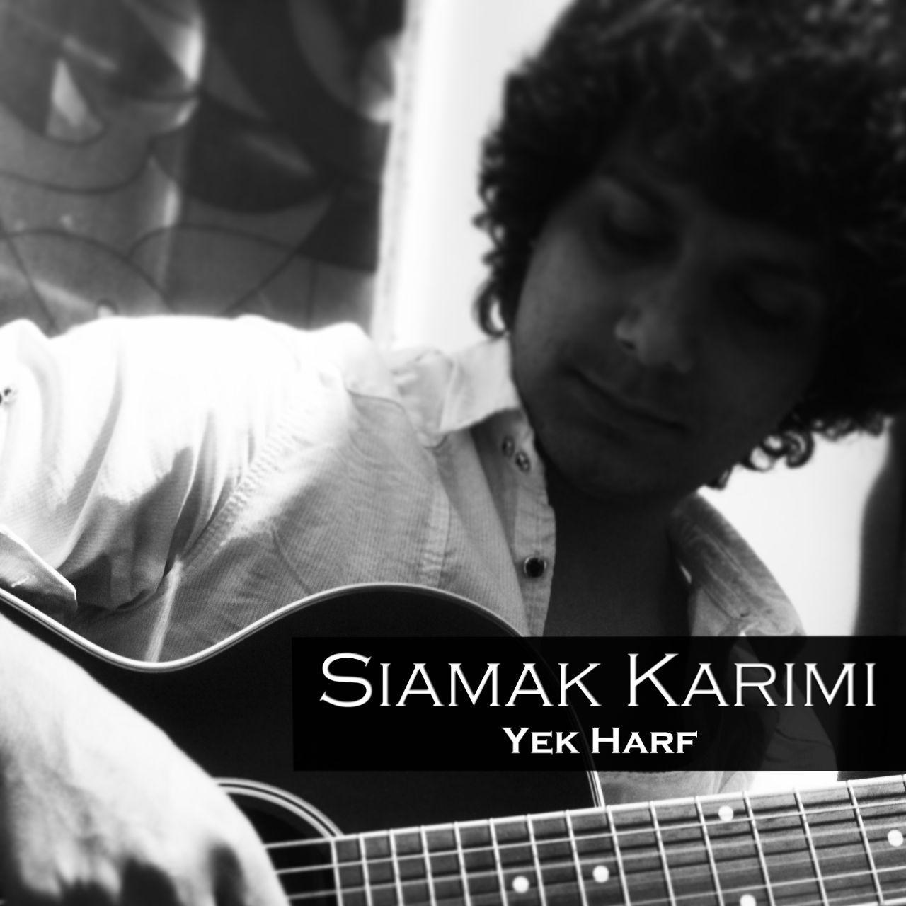 Siamak Karimi – Yek Harf