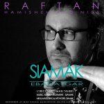Siamak Ebadatgar – Raftan Hamisheh Bad Nist