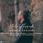Siavash Ghasemi – Khobe Hessesh