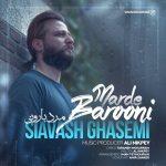 Siavash Ghasemi – Marde Barooni