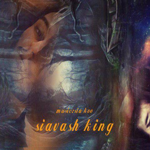 Siavash King – Sia Koo