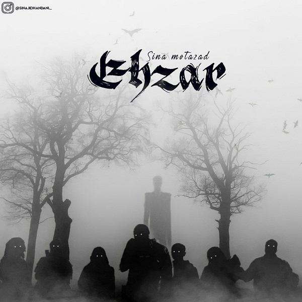 Sina Motazad – Ehzar