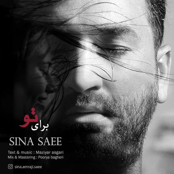 Sina Saee – Baraye To