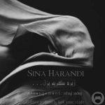 Sina Harandi – Zire Gerye Bezan