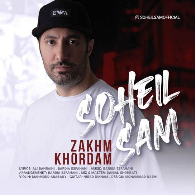 Soheil Sam – Zakhm Khordam