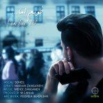Soheil – Khoobam Ama