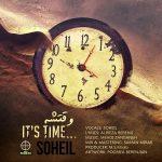 Soheil – Vaghteshe