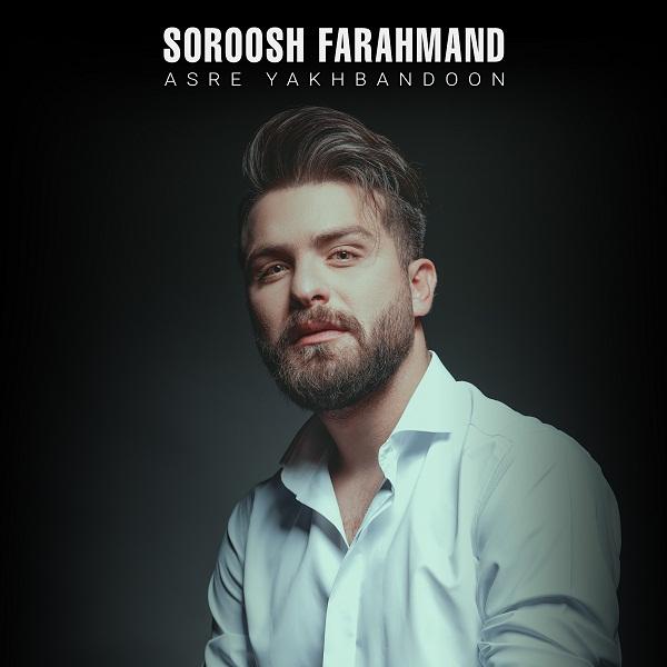Soroosh Farahmand – Asre Yakhbandoon